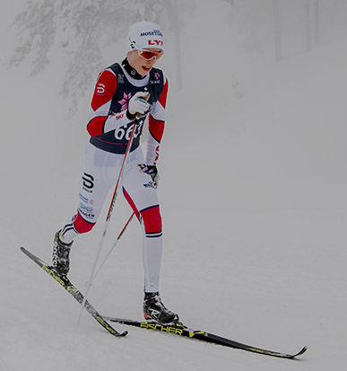 bb143c98 Sportswear for skiing, running and an active lifestyle | Dahlie
